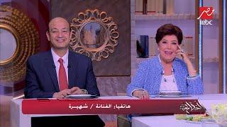 """شهيرة عن محمود ياسين: """"كان بياخد كتب الأولاد معه التصوير عشان يذاكرها"""""""