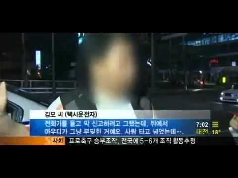 BIGBANG DaeSung Car Accident 31:5:2011