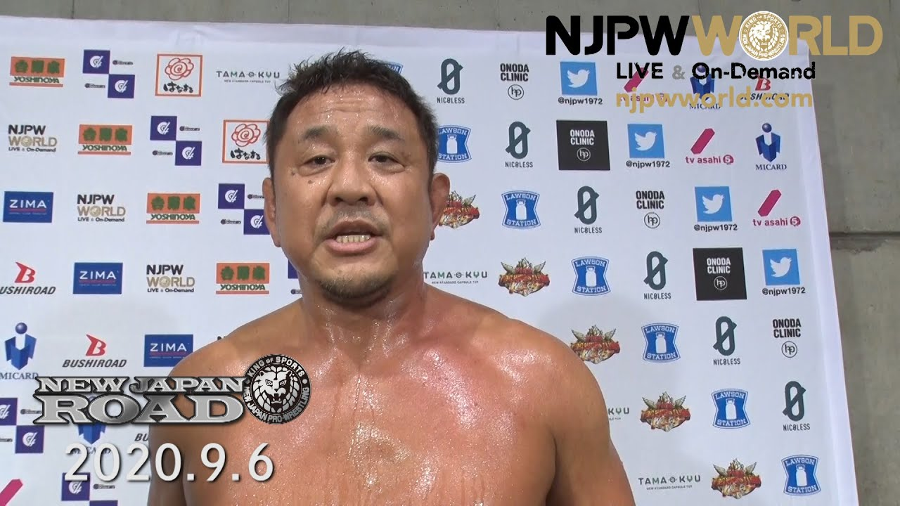 Yuji Nagata wants to come out of G1 retirement!  New japan Road - YouTube