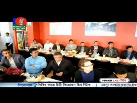 bv news of france bangla business forum conference with paris 10 mayor