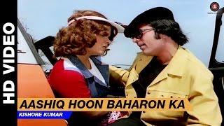Aashiq Hoon Baharon Ka (Title Track) | Kishore Kumar | Rajesh Khanna & Zeenat Aman