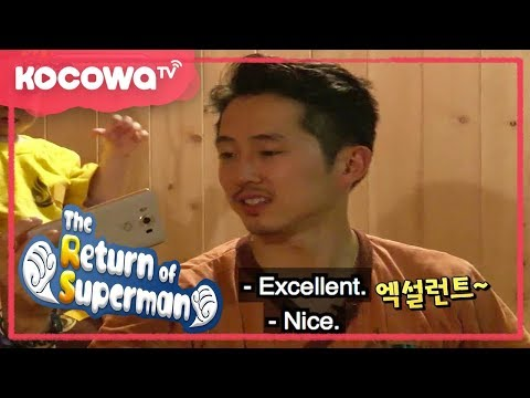 [The Return of Superman] Ep 196_Steven Yeun meets his fans at a spa