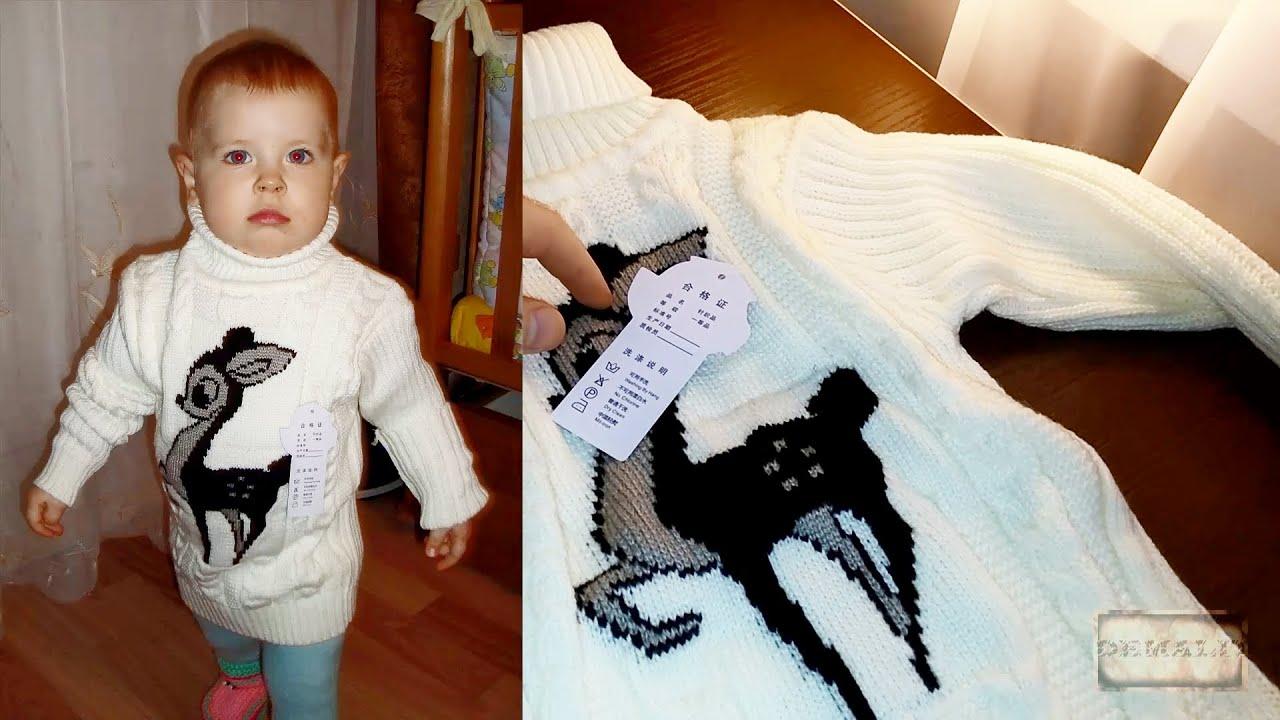 Качественный детский тёплый свитер из Китая для девочки .