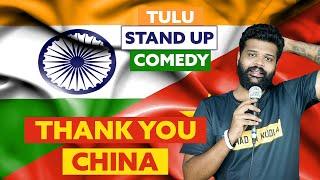 Thank You China | Epi 30 | One Man Show | Arpith Indravadan