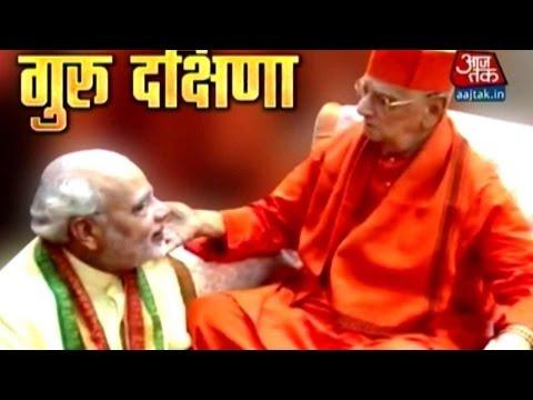 Vishesh: Modi to visit his Guru Atmasthananda