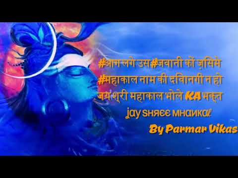 Shiv Quotes 3