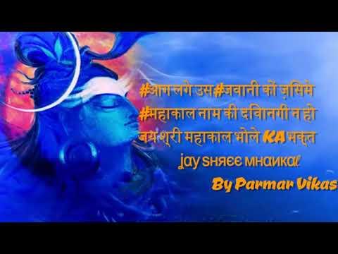 💐 Best Bhagwan Shiv Quotes Hindi Status 💐