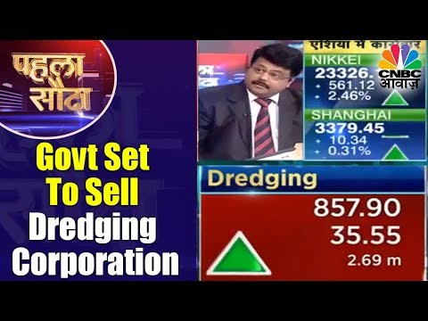 Govt Set To Sell Dredging Corporation | Pehla Sauda | 4th Jan | CNBC Awaaz