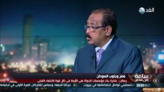 رسلان: مصر حققت نقلة كبيرة بدعم جنوب السودان
