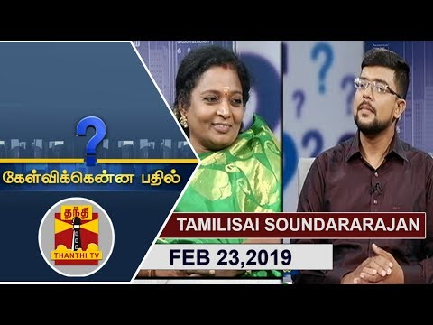 (23/02/2019)Kelvikkenna Bathil | Exclusive Interview with Tamilisai Soundararajan, BJP