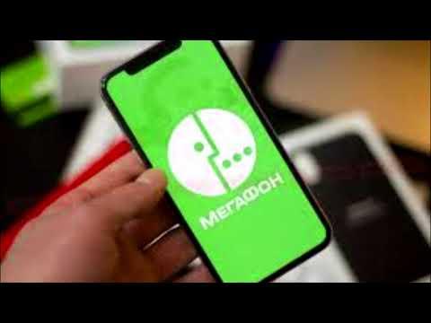 2018-06-07 Как Мегафон раздаёт деньги своих абонентов сторонним организациям.