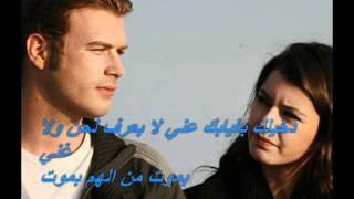 بعشق روحك والكلمات-مروان خوري & الين لحود