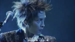 LUNA SEA 20th ANNIVERSARY WORLD TOUR REBOOT -to the New Moon- 24th ...