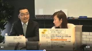 YouTube動画:【TBS録音公開】官邸の圧力に屈した証拠を公開します。TBSの嘘と当時の録音を再公開します。官房機密費とメディアの不正。上杉隆が嘘つきになった理由」降板・抹消に。官邸の意向を忖度。