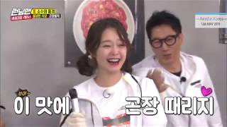 [HOT CLIPS] [RUNNINGMAN] [EP 451-3]   So Min needs to get five beatings! (ENG sub)