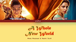 Mena Massoud & Naomi Scott - A Whole New World (Aladdin 2019) Lyric Video
