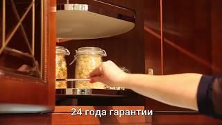 """Распродажа выставочных образцов кухонь. """"Аврора"""" - кухня из массива в классическом стиле"""