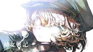 AMV_Anime  Youjo Senki/ Сага о Маленькой Девочке: Таня - Воплощение Зла