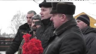 В Новозыбкове почтили память солдат, погибших в локальных войнах