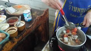 Тайка готовит Том-ям