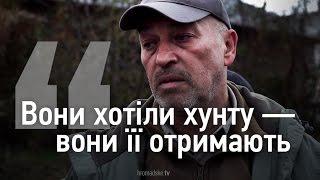 видео Як побудувати Донбас УСЮДИ