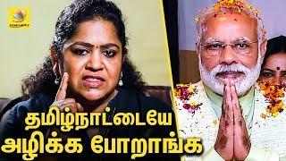 தமிழர்களை காவு கொடுக்க போறாங்க : Sundharavalli Interview About Lok Sabha Election   Tamilnadu   Modi