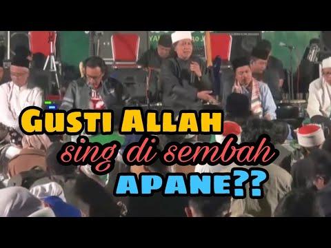 Cak Nun - Gusti Allah iku sing di sembah apane??
