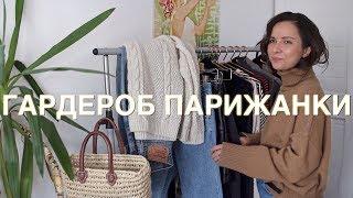 видео KAREN MILLEN - каталог одежды