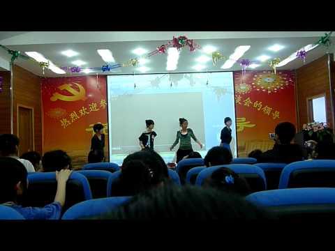 Outram Sec Xi