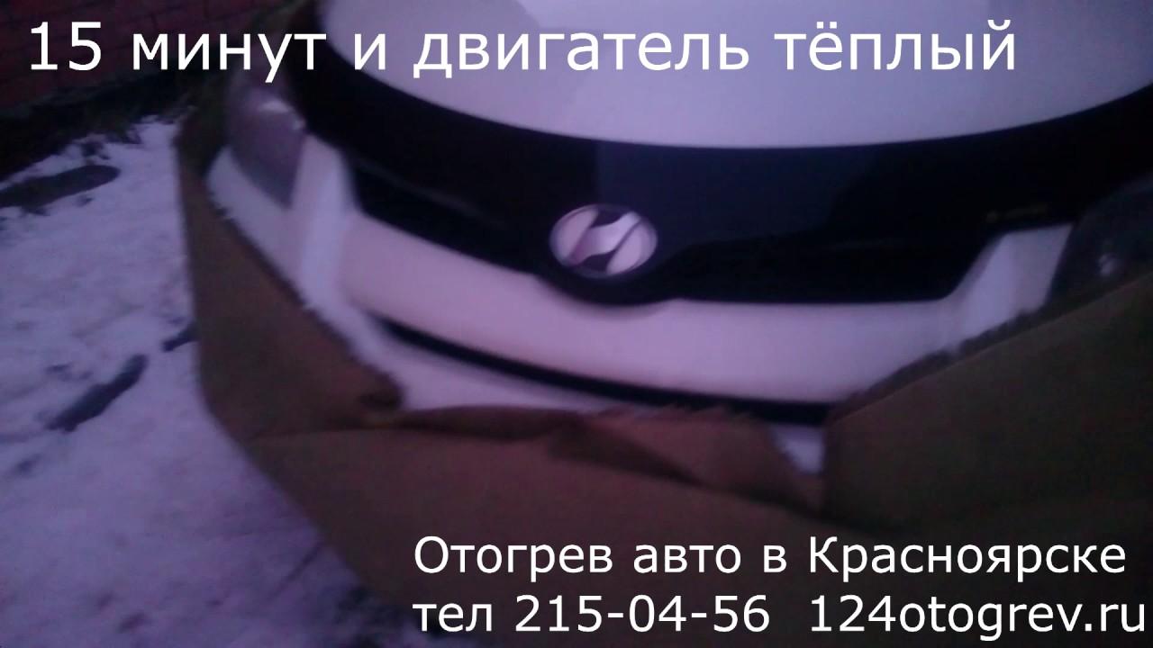 Свеча зажигания patriot l7rtc для 2-тактных двигателей, шестигранник 19 мм. Артикул: 13982218; вес: 0. 05 кг. Добавить к сравнению в список покупок в корзину. 141,00 руб. /шт. Выбрать кол-во. Ценник обычная цена; тип свеча зажигания.