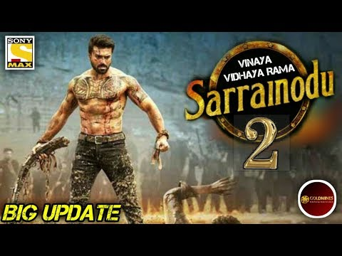 Vinaya Vidheya Rama (Sarrainodu 2) Full Hindi Dubbed Movie | Big Update | Release Date? | Ram Charan