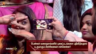 Neeya Naana Promo 07-10-2018 Vijay tv Show-Promo