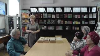 Информационные услуги и ресурсы специальной библиотеки