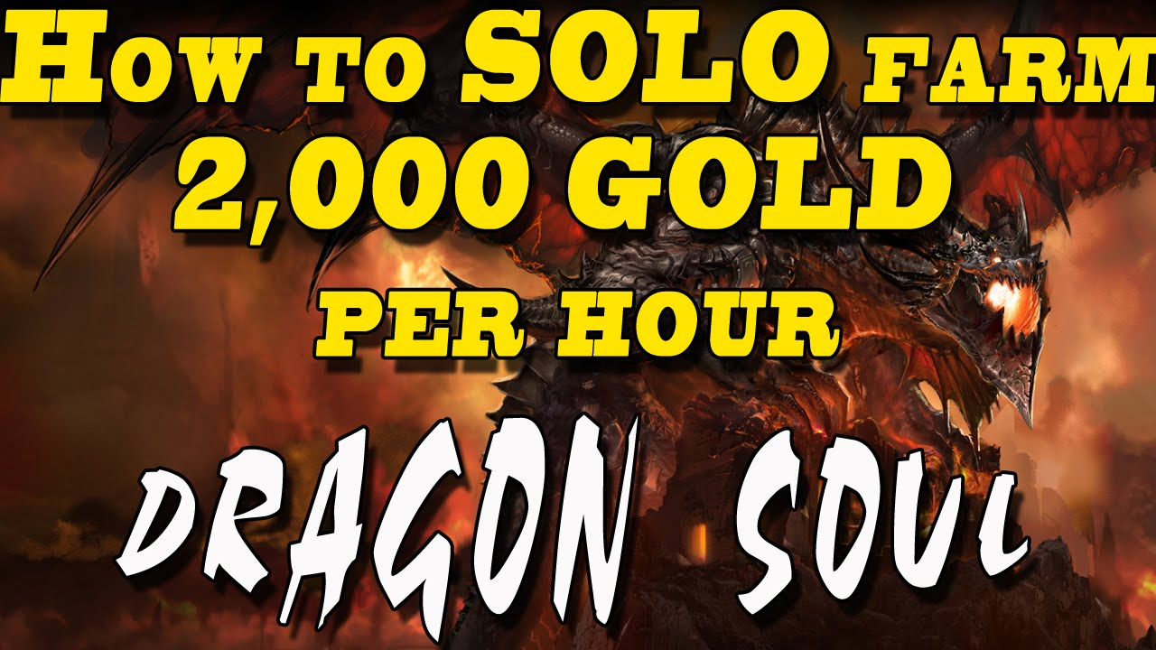 how to go dragon soul wow