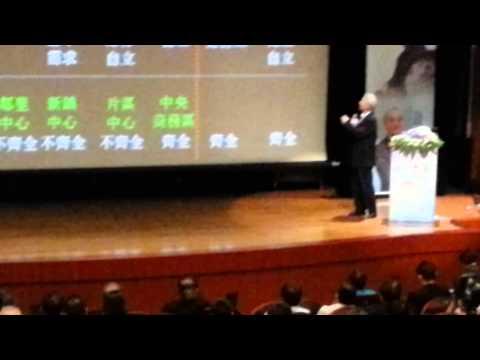 .新加坡規劃之父劉太格:雄安規劃最好長達 50 年