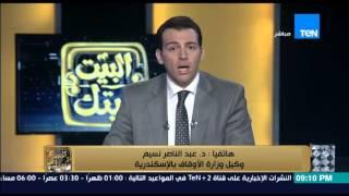 """البيت بيتك - """" الجبهة السلفية تهاجم إذاعة القرآن الكريم .. وتزعم : المحطة تعادى الاسلام """""""