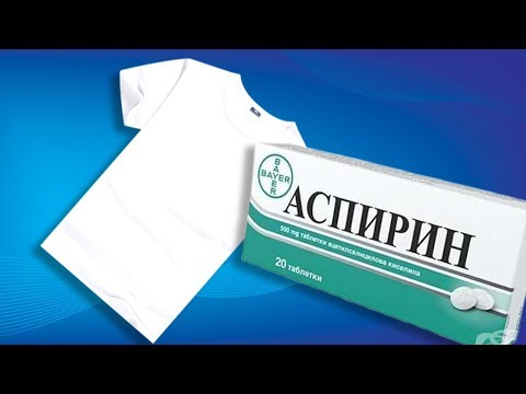 Как отбелить белье аспирином