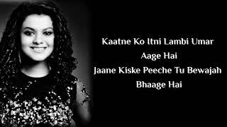 LYRICS : Teri Khushboo Female Version | Palak Muchhal | Teri Khusbu Or Teri Sase Full Song Lyrics