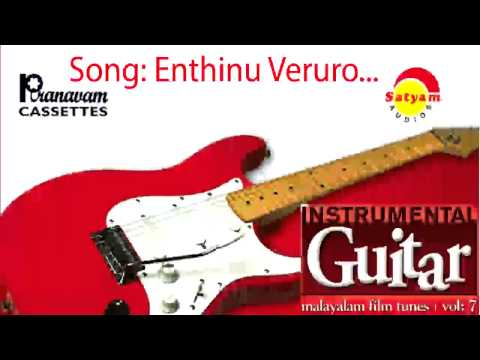 Enthinu Veroru - Instrumental Vol 7