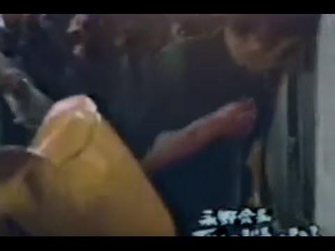 会長 豊田 事件 商事 刺殺