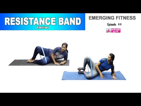 Resistance Band Exercises - Emerging Fitness | Makkal Kural Tv