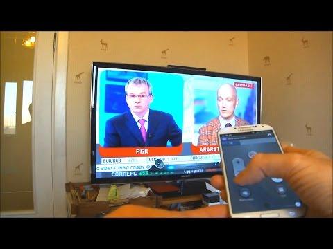 Пульт для телевизора в Санкт Петербурге Пульт ду для