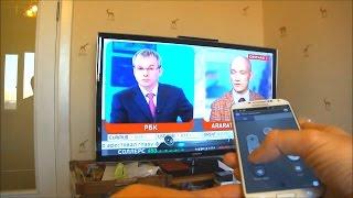 видео Скачать на Android пульт для телевизора: бесплатное универсальное приложение для управления ТВ