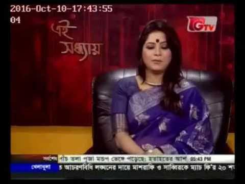 Aei Sandhyay by SUMA ROY on Gazi Tv