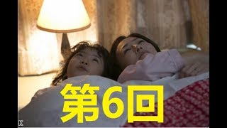 4月7日(土) 08:00〜08:15 糸電話の実験に成功した鈴愛(矢崎由紗)たち...