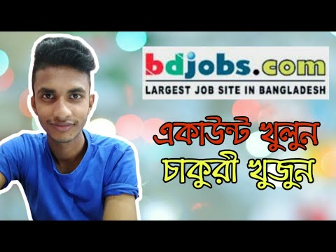 Need a job? How to create your bd jobs account in android phone | Akram khan360 | Bangla tutorial