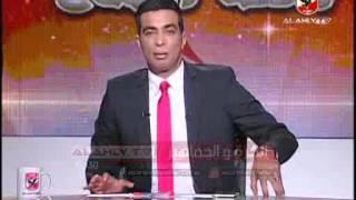 شادى محمد يستعرض مسابقة الكرة والجماهير