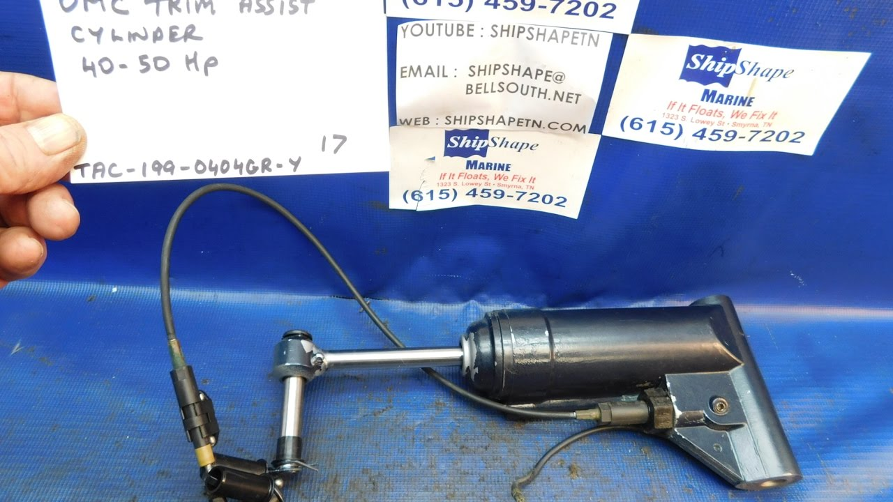 sold 8 14 17 omc outboard trim assist cylinder system evinrude power trim wiring diagram evinrude [ 1280 x 720 Pixel ]