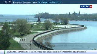 Греция не успевает готовить визы для российских туристов(Некоторые россияне все-таки не смогли своевременно получить визы в Грецию. Об этом сообщает Российский..., 2016-04-30T05:27:43.000Z)