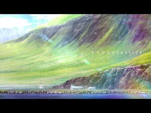 アイドリッシュセブン新作MV『ナナツイロ REALiZE/IDOLiSH7』40sec